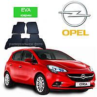 Автоковрики EVA для Opel Corsa