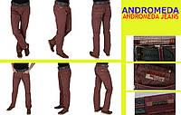 Джинсы мужские,Стильные мужские брюки.