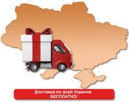 Доставка товара (Основные условия)