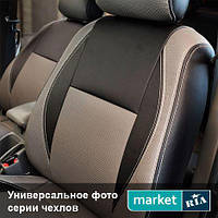 Модельные чехлы на сиденья Volkswagen Crafter 2006-2011 (Союз-Авто) Компл.: Передние (1+2)