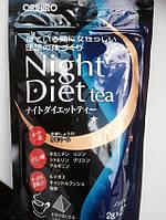 Ночной чай для похудения Night diet tea/ Ночная диета, (20 пакетиков) ORIHIRO Япония