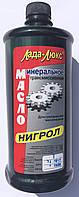 Масло трансмиссионное Лада-Люкс НИГРОЛ 850 мл