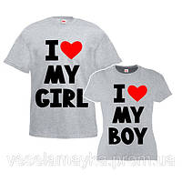 "Парная футболка ""I love my girl. I love my boy"""