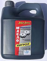 Масло трансмиссионное НИГРОЛ 2.6 л