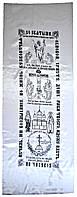 Покрывало ритуальное саван атлас