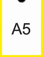 Кишеня формату А5, фото 1
