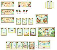 Стенды для детского сада Калинка