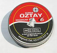 Пули OZTAY 0,51 250 шт., фото 1