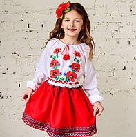 """Ексклюзивная вышиванка для девочки """"Подоляночка"""" на рост 128-164 см"""