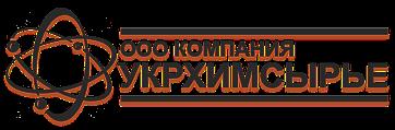 "ООО ""Компания ""Укрхимсырье"""