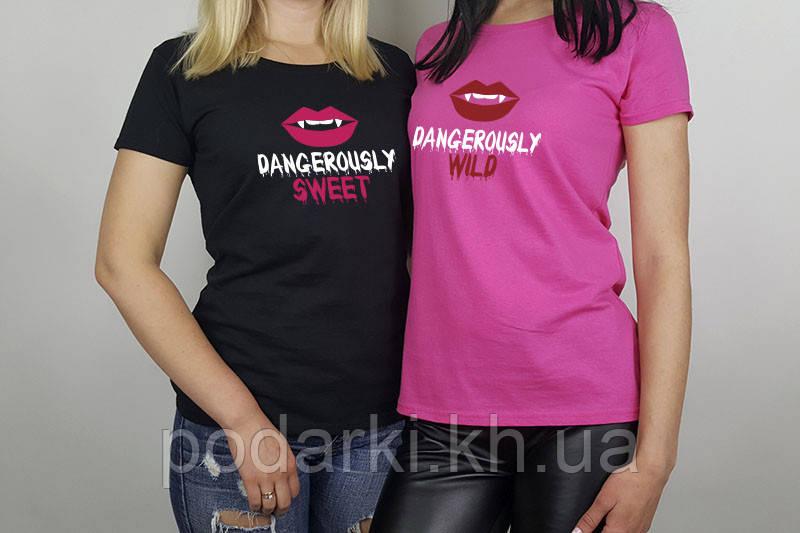 Парные стильные футболки