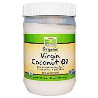 Now Foods Органическое натуральное кокосовое масло (591 мл)
