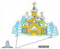 """Декорация """"Новогодний замок"""""""