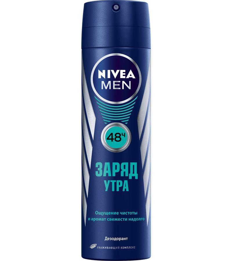 Дезодорант-антиперспирант Nivea MEN Заряд утра, 150мл