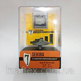 Фреза Sekira 08-125-400(псевдофиленка)