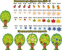 "Развивающая игра ""Дерево"", фото 1"
