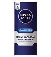 """Крем-бальзам після гоління """"Класичний"""", 75мл"""