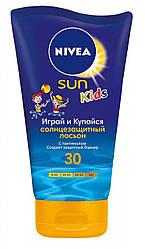 Лосьон детский солнцезащитный Nivea Sun kids играй и купайся SPF 30, 150мл