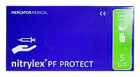 Перчатки Nitrylex PF Protect (нитриловые текстурированные) S (6-7) - 200 шт. (100 пар)