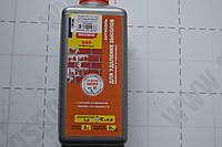 Neomid 550 Средство для очистки фасадов от высолов (1л)