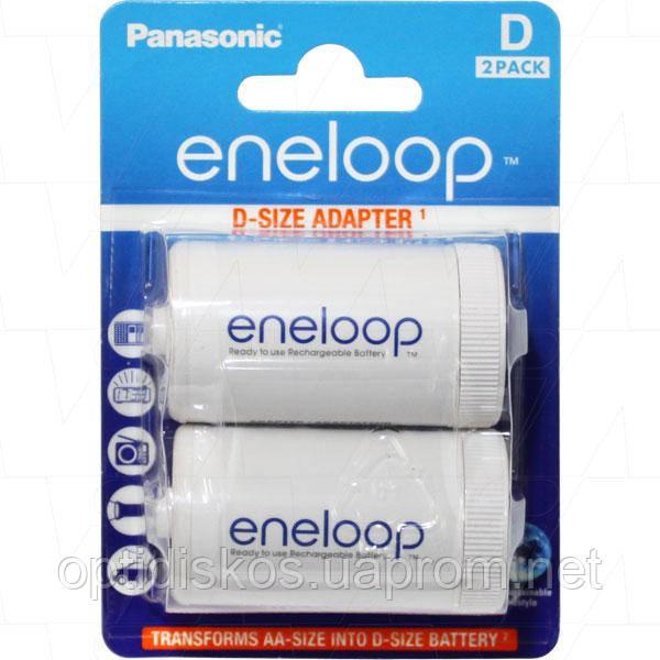 Адаптер - переходник с АА (R6) на D (R20) Panasonic Eneloop