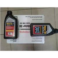 Масло моторное синтетическое 00279-1QT5W