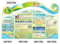 Информационная доска базы отдыха, санатория, туристическая база