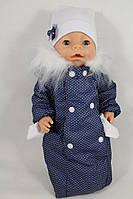 Зимний конверт, шапка, варежки для куклы Baby Born