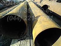 Труба стальная 920 х 9; 10 мм ГОСТ 10705-80