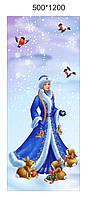 """Новогоднее украшение Баннер """"Снегурочка"""""""