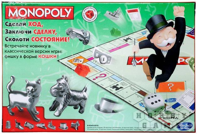 Настольная игра Монополия классическая версия (Monopoly Standart), фото 2