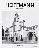 August Sarnitz Hoffman