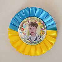 Медали на выпускной в школе и детском саду