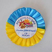 Изготовление значков и медалей на выпускной в школе и детском саду