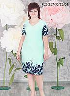 Платье модное Стефани больших размеров для полных летнее, повседневное размеров 48, 50, 52, 54 оптом