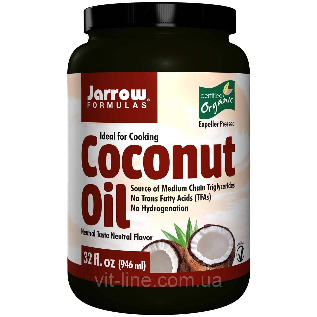 Jarrow Formulas, Сертифицированное натуральное кокосовое масло, выжато шнековым прессом (908 г)