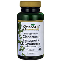 Swanson Premium Full Spectrum Cinnamon, Fenugreek & Gymnema Корица, пажитник, джимнема, 120 капс