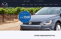 Где купить норковую шубу и авто в Украине из США