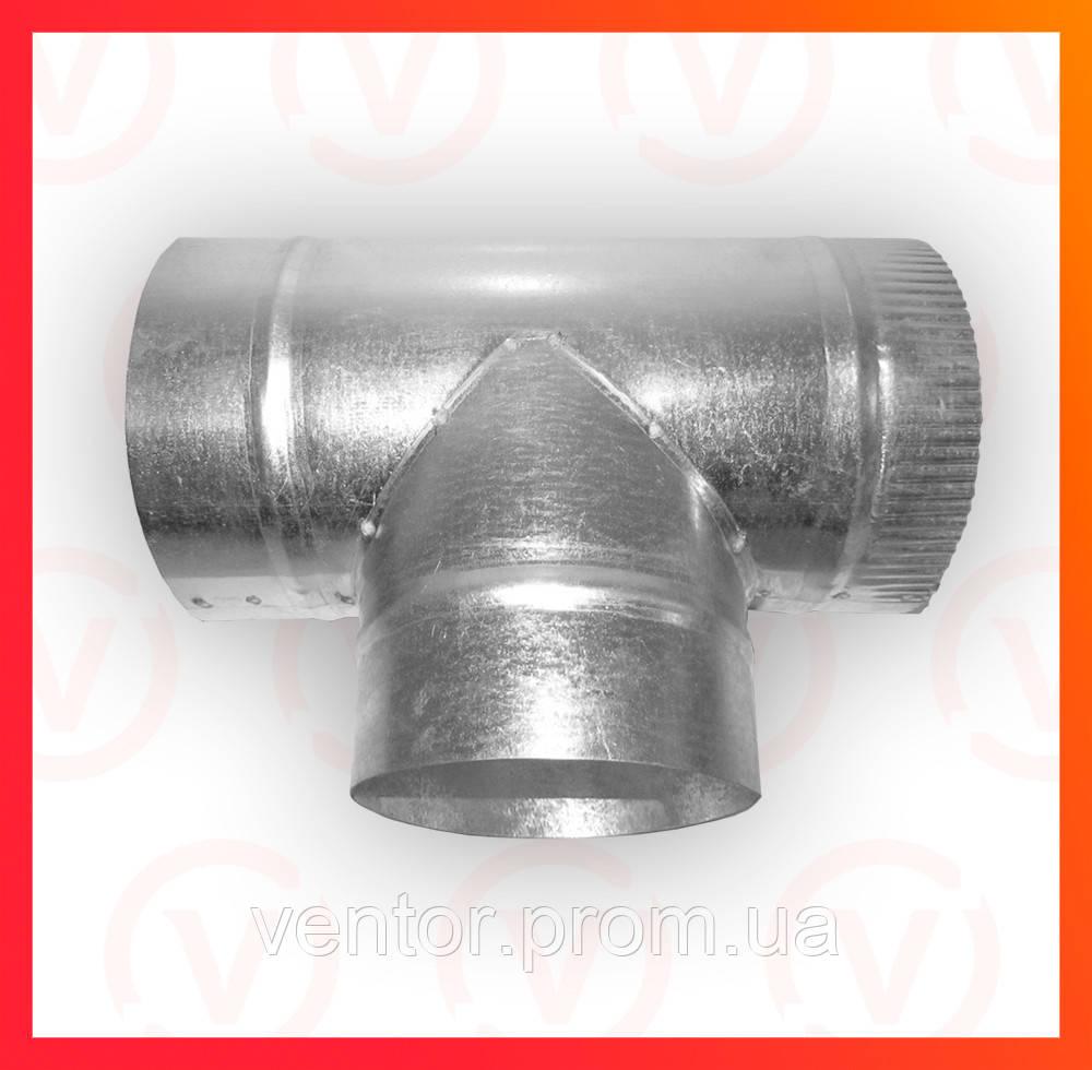 Тройник из оцинкованной стали, диаметр 100-200 мм