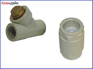 Фильтр, обратный клапан для полипропиленовых (PPR) труб