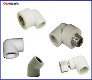 Углы для полипропиленовых (PPR) труб