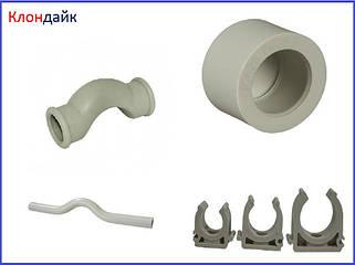 Заглушки, обводы, клипса, крест для полипропиленовых (PPR) труб