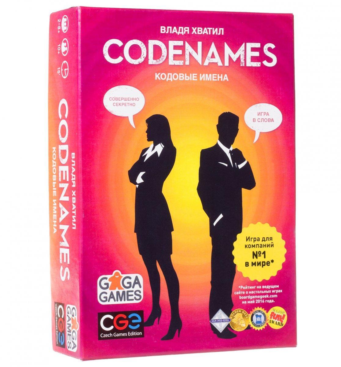 """Настольная игра """"Кодовые имена (Codenames)"""" Слова"""