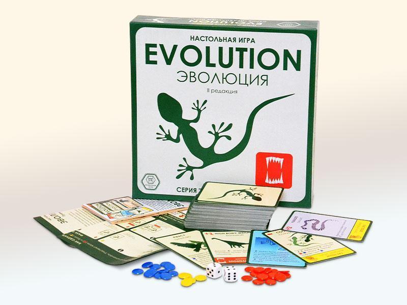 """Настільна гра """"Еволюція (Evolution)"""""""