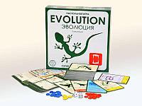 """Настольная игра """"Эволюция (Evolution)"""""""