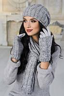 Комплект «Андорра» (шапка, шарф и перчатки)