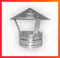 Зонт вентиляционный из оцинкованной стали, диаметр 100-300 мм