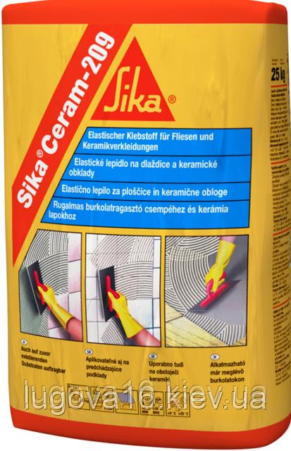 Еластичний клей для керамічної плитки,керамограніту, натурального каменю SikaCeram-209, 25 кг