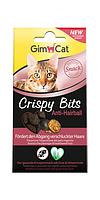 Мясные шарики GimCat Crispy Bits Anti-Hairball для выведения шерсти у кошек, 40 г