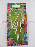 """Свічка цифра чотири """"4"""""""